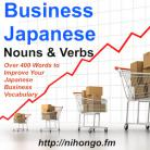 Business Nouns (Part 1)