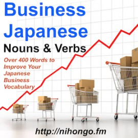 Business Verbs (Part 3)