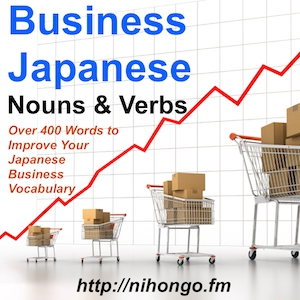 Business Verbs