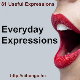 Everyday Expressions (Part 1)